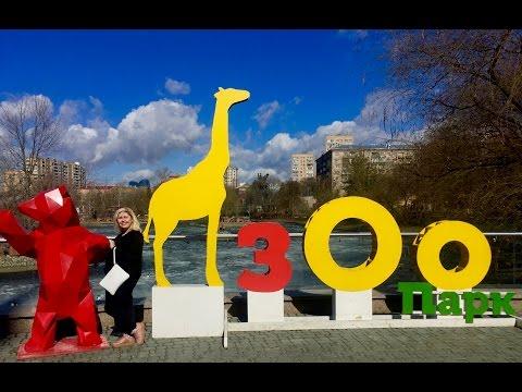 Зоопарк, Майк Науменко - Я люблю тебЯ