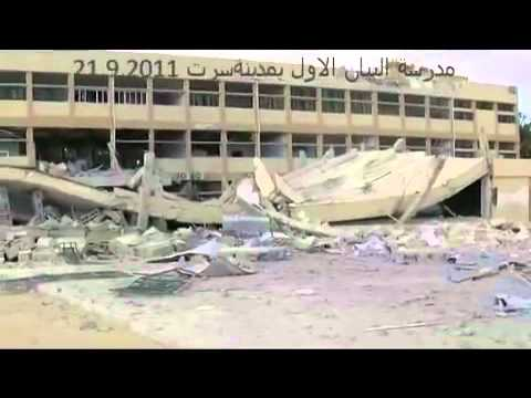 Libya : Schools destroyed by NATO attachs in Sirt
