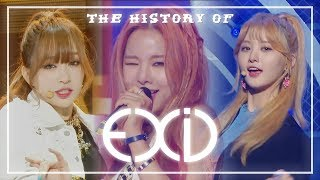 EXID Special★Debut to NOW★(1h 20mins Stage Compilation)
