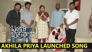 Akhila Priya Launched Bangari Balaraju Movie Song @ Raghav, Karunya