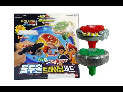 (CLOSED)Beyblade  탑플레이트 Top Plate Blue Hole Battle Stadium Training Set Unboxing  Giveaway