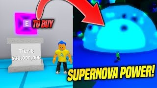 THIS IS THE NEW STRONGEST POWER IN MAGIC SIMULATOR!! *CRAZY GOOD* (Roblox)