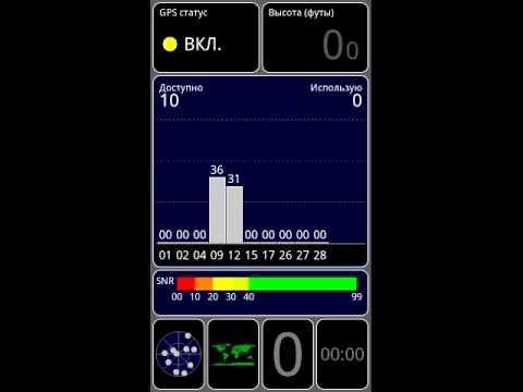20. Барыга. Просмотров. Настройка GPS на Zopo ZP100 и других аналогичных