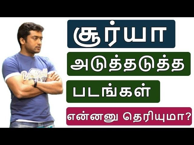 Suriya's upcoming Movies | Thaana Serndha Kootam Teaser | Suriya's next | Tamil cine news