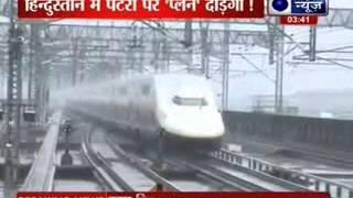Mumbai, Ahmedabad bullet train