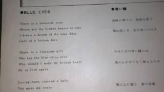 Jackey Yoshikawa And His Blue Comets Blue Eyes
