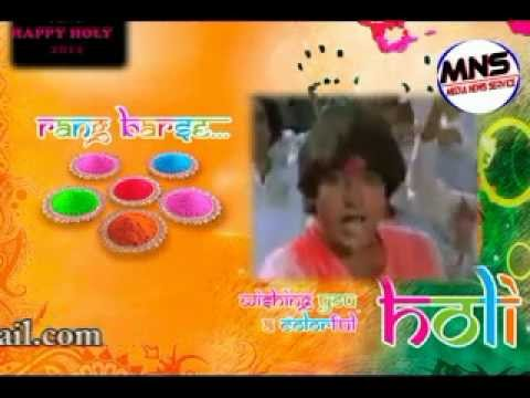 BOLLYWOOD-HOLI :HAPPY HOLI 2012- MNS MEDIA NEWS SERVICE PVT....