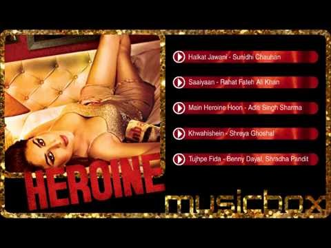 Heroine Music Box