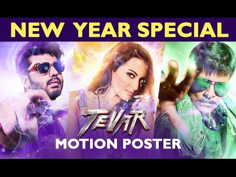 This New Year Show Your Tevar | Sonakshi Sinha & Arjun Kapoor