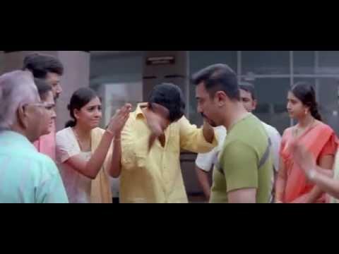 Kamal climax scene