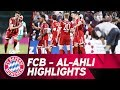 1st goal from Sandro Wagner! ⚽ FC Bayern - Al-Ahli 6:0 | Highlights Friendly Match