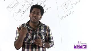 03. Simple problems related to calculations | গণনা সংক্রান্ত সহজ সমস্যা | OnnoRokom Pathshala