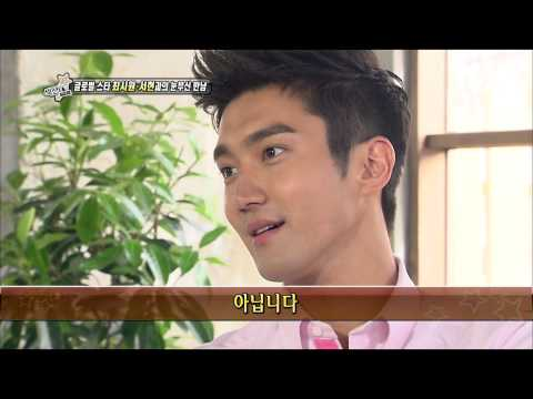 ��TV ���� - Section TV, Choi Si-won, Seohyun #11, ���, �� 20130421