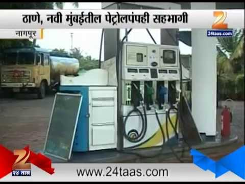 Zee24Taas: Nagpur Petrol Pump Close Wkt