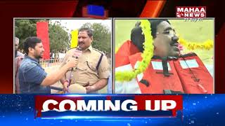 Tight Security In Roti Festival Celebrations At Nellore | Mahaa news
