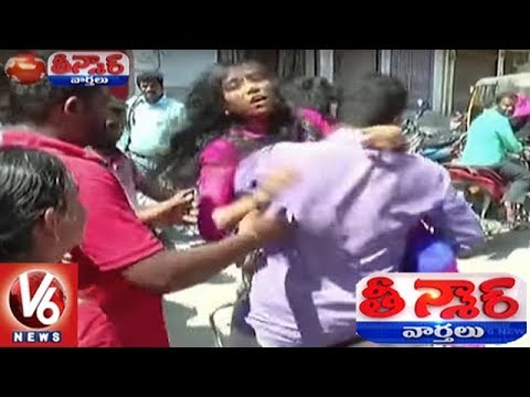 Lovers Got Separated By Family Members At Arya Samaj In Nizamabad | Teenmaar News