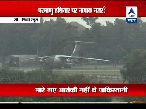 8 militants killed in Kamra airbase attack in Pakistan ‎