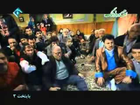 �ریال جدید پایتخت 5 - beroozihair