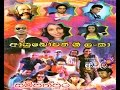 Ayubowan Sri Lanka - Live At Sampathpura 2014 - Full Show - WWW.AMALTV.COM