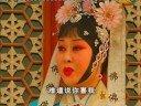 chinese opera of xian shaanxi china. 秦腔 雙錦衣 數羅漢