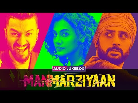 Manmarziyaan | Audio Jukebox | Full Songs | Amit Trivedi | Shellee | Abhishek, Taapsee, Vicky