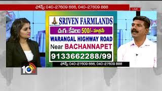 Srivenu Farmlands   200 Acres Biggest Venture near Yadadri