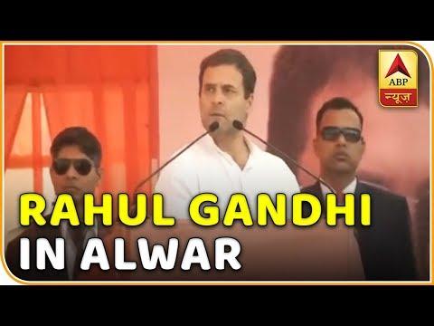 Rahul Gandhi Suggests PM Modi To Say Anil Ambani Ki Jai Instead Of Bharat Mata Ki Jai | ABP News
