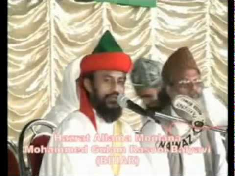 Moulana Gulam Rasool Balyavi(bihar India) video