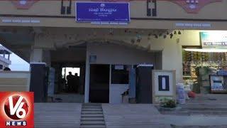 Special Report On Telangana Women Helpline Sakhi And Irregularities In Sangareddy Dist