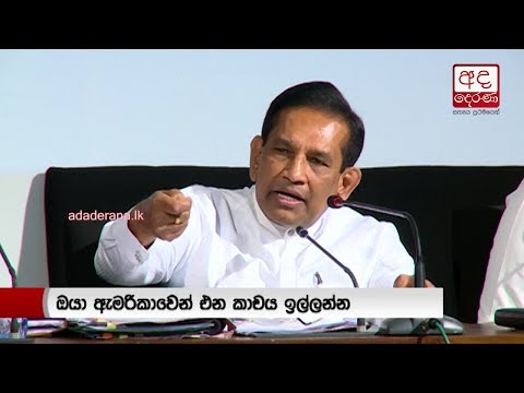 rajitha accuses that|eng