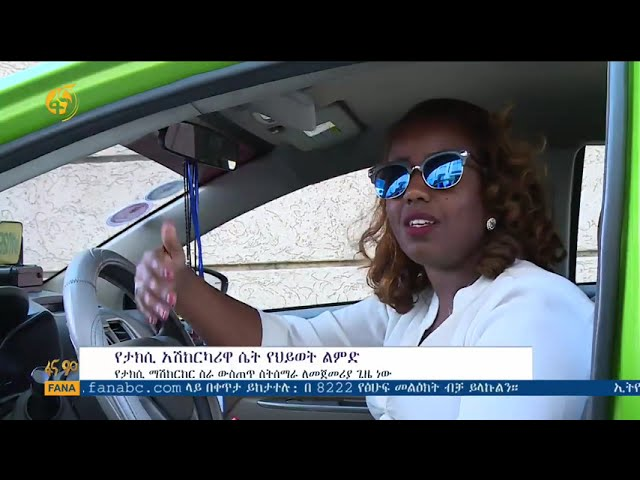 A Day In The Life Of A Female Taxi Driver | Fana Television
