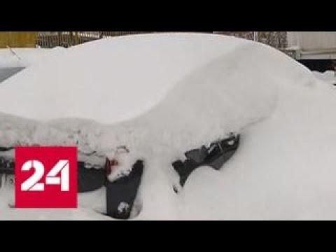 Многие москвичи даже не пытались откопать свои автомобили - Россия 24