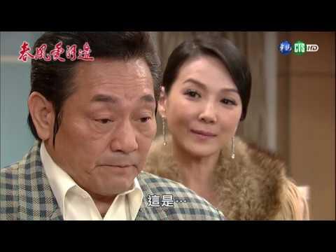 台劇-春風愛河邊-EP 32