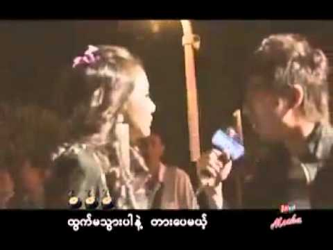 Wine Su Khine Thein - Pyan Lar Khae Par video