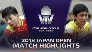 Ma Long vs Tomokazu Harimoto | 2018 Japan Open Highlights (1/4)