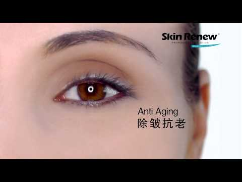 Skin Renew Professional Solution - Astro TV Commercial