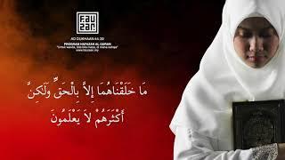 Surah 44: Ad Dukhaan 1-59 (Hazwani Helmi) www.fauzaan.my