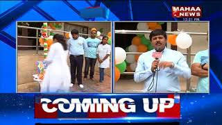 72nd Independence Day Celebrations At Mahaa News TV Channel | MD Vamsi Krishna | CEO Murthy