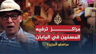 مراسلو الجزيرة- دراجات نيويورك الهوائية وجزيرة فيلكا