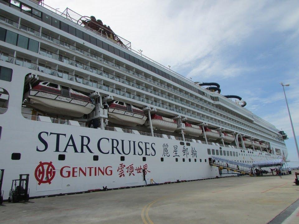 Star Cruises Superstar Virgo Experience Youtube