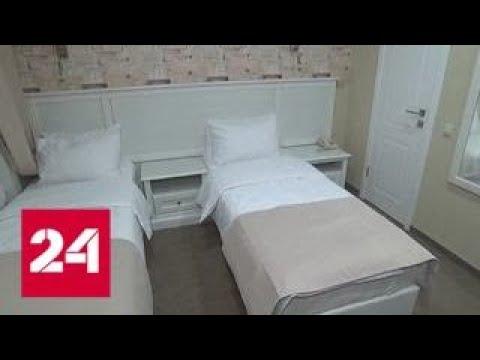 300 тысяч за ночь: московские хостелы соревнуются в жадности - Россия 24