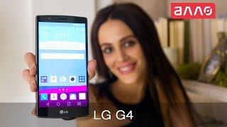 Видео-обзор смартфона LG G4