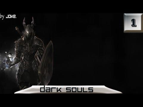 Dark Souls - прохождение на русском. Обучение. [#1]