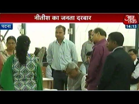 Nitish Kumar Starts His Janata Darbar Once Again