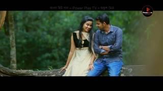 Mon Jatona    Rakib Musabbir    New Bengali Song    Ankush Maitra    Power Play TV    HD    2017
