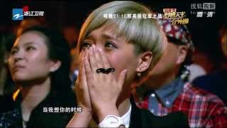 夢想天空分外圓 中國好聲音中秋晚會 2013-09-19 倪鵬 + 單衝峰 - 當我想你的時候 HD