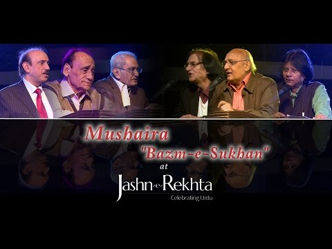 Mushaira bazm-e-sukhan At Jashn-e-rekhta-2015 video