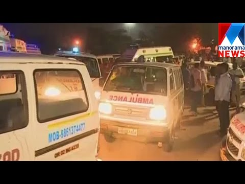 Fire accident in private hospital kills 23 | Manorama News