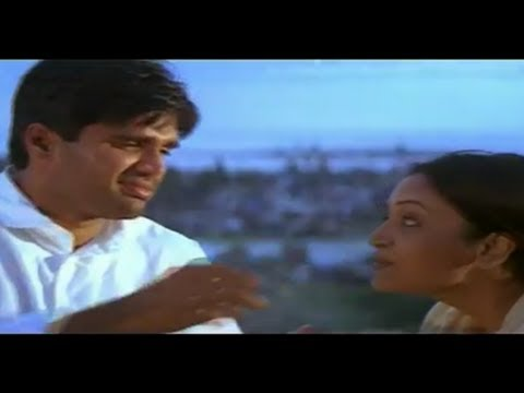 Mamta Bhare Din - Krodh - Sunil Shetty - Full Song