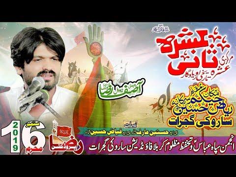 Ashra Sani Asif Raza Gondal |16 Muharran 2019| Saroki Gujrat| |Raza Production|